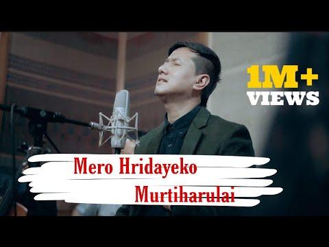 मेरो ह्रदयको with - Adrian Dewan  New Nepali Worship Song