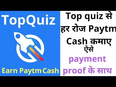 Top Quiz earn Paytm Cash with proof || TopQuiz app review