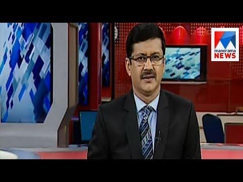 സന്ധ്യാ വാർത്ത | 6 P M News | News Anchor Pramod Raman | September 11, 2017 | Manorama News