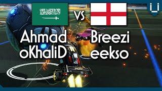 KSA vs England | Rocket League 2v2