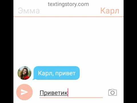 ПЕННИВАЙЗ!!!!!