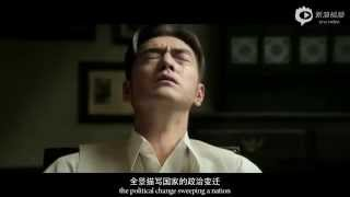 The Crossing 2014 《太平轮》 - Interview with the Director John Woo plus Movie excerpts