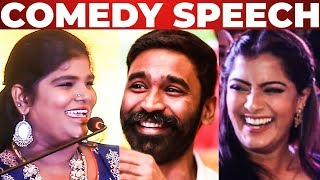 """Maari 2-la Naan 2nd Heroine"" KPY Aranthangi Nisha Comedy Speech at Maari 2 Press Meet"