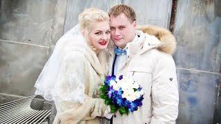 Свадьба Димы и Валерии 14 02 2015