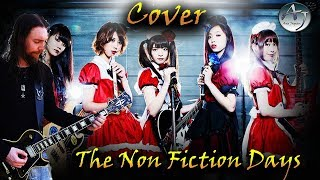 Guitar Cover - The Non-Fiction Days / Band-Maid