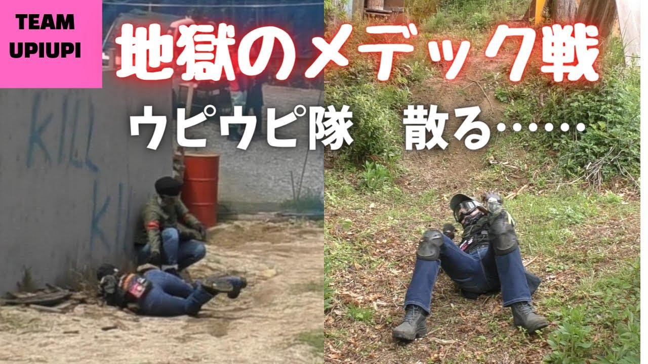 2021 4.18  岡山県 アイフェスINOX 3周年イベント PART.2 地獄のウピウピメデック編