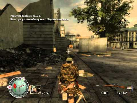 Sniper arena