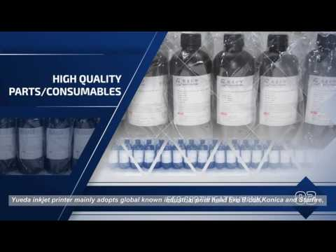 Shenzhen Yueda Printing Technology Co ,Ltd——Company Introduction Video