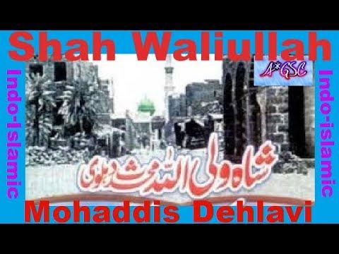 SHAH WALIULLAH MOHADDIS DEHLAVI / INDO-ISLAMIC LECTURE