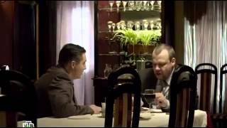 Шеф 2   Шеф 2 сезон 9 серия Сериал Криминальный фильм 2013