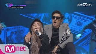 unpretty rapstar2 semi final dont make money – heize feat exo chanyeol ep09 20151106