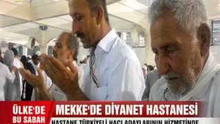 MEKKE HASTANE 2017 Video