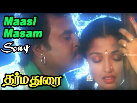 Dharmadurai | Dharmadurai full Tamil Movie...