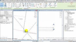 [Урок Revit Генплан] Базовая точка и точка съемки