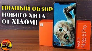 Xaiomi Redmi Note 6 Pro полный обзор! Новый ХИТ продаж от Xiaomi в будущем 2019 году! Review