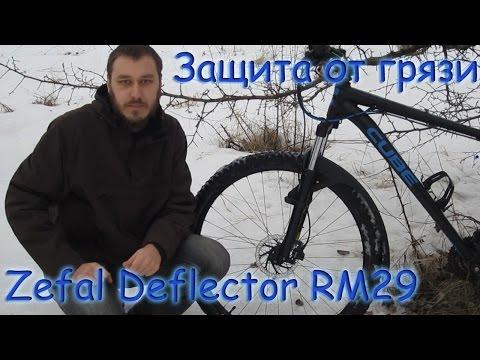 Велокрыло Zefal Deflector RM29