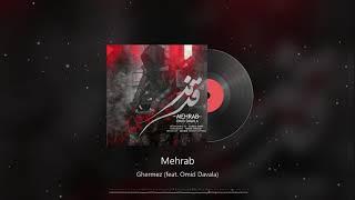 Mehrab - Ghermez  Feat. Omid Davala  |  Track  مهراب - قرمز
