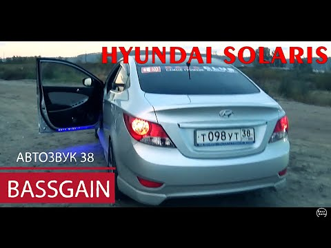 Обзор громкого Hyundai Solaris. BassGain