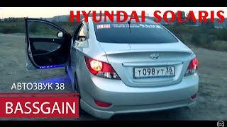 Обзор громкого Hyundai Solaris. BassGain смотреть