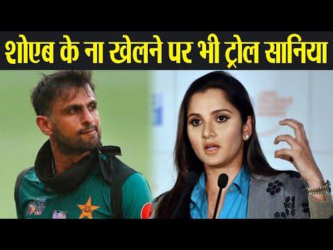 World Cup 2019 : Sania Mirza Trolled as Fans thank Shoaib Malik for not playing   वनइंडिया हिंदी