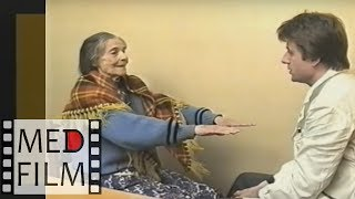 Сосудистая деменция, лечение © Vascular dementia, treatment