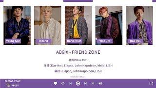 【韓繁中字】AB6IX(에이비식스) - FRIEND ZONE