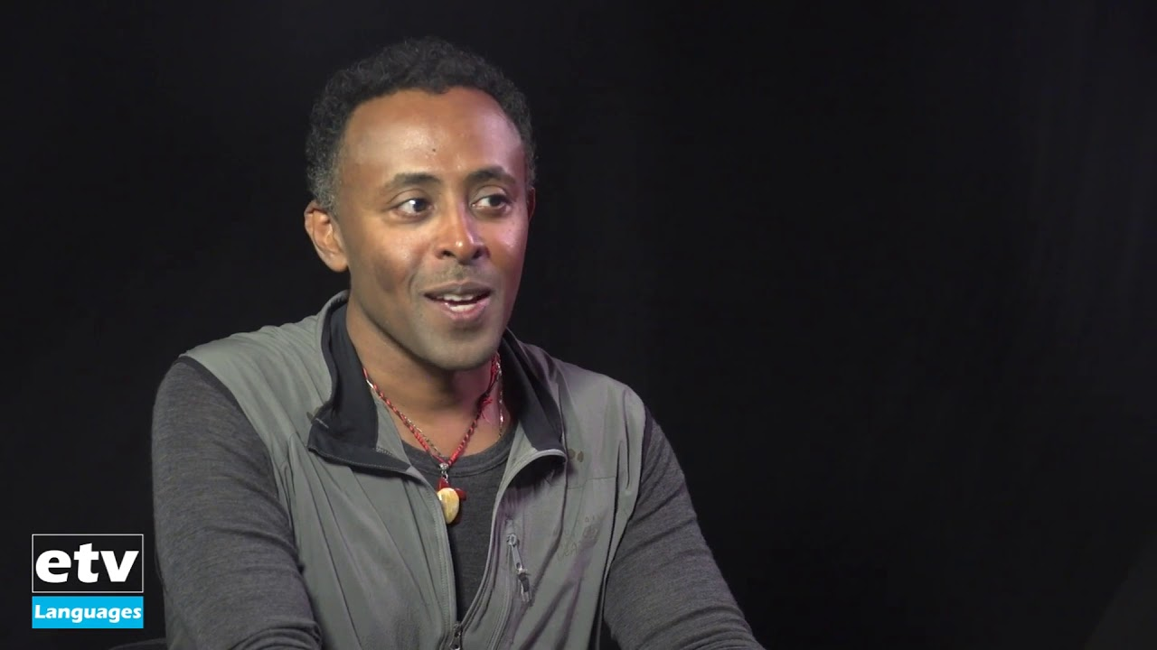 #etv MEET EBC Interview with Sirak Seyoum Firs Ethiopian to Climb Mt.Everest