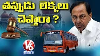 Telangana HC Serious On TS Govt For Fake Reports | Special Discussion | V6 News