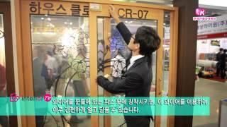 무전원반자동문-엔케이자동문(한국인테리어방송뉴스)