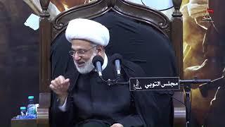 الشيخ زهير الدرورة - ما ورد عن الإمام العسكري عليه السلام في الوصول إلى الله
