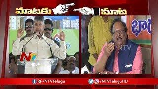 PM Modi's Guntur Visit Rises Political Heat in Andhra Pradesh | Mataku Mata | NTV