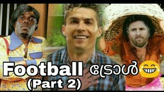 Football Funny Malayalam Troll (Part 2) Cr7,Messi,Neymar... MJ EDITS