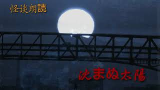 オカルト好きが集う場所!! 【猫獄山】 http://mt.byogoku.jp/ 現在オ...