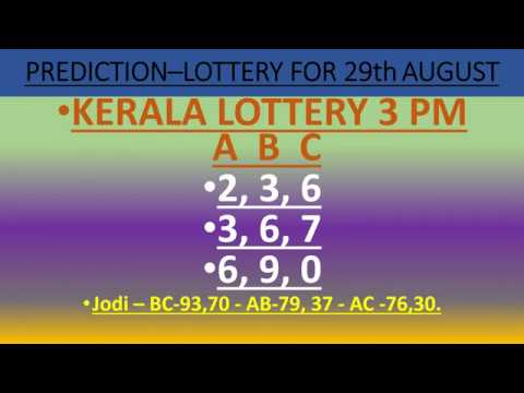 29 Aug Kerala Lottery Guess tip 3 by UT