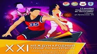 171201 Belarus vs Russia (Girls, U16)