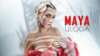 Maya Berović - Uloga (Official Video)