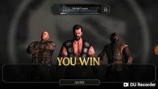 Прохождение Mortal Kombat X | #7 (Мини- видео) / Passing game Mortal Kombat X | #7 (Mini-video)