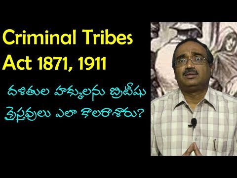 Criminal Tribes Act 1871 అంటే ఏమిటీ?? Episode 83