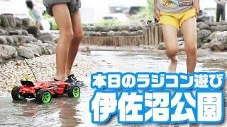 【本日のラジコン遊び】2014.10.26 - 伊佐沼公園