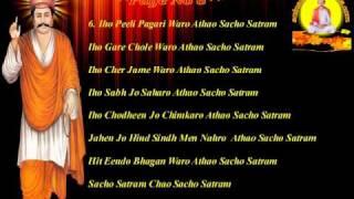 SACHOSATRAM SSD DHUNI SAHIB .wmv