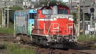 鬼太郎列車特別展示返却回送を八橋、赤﨑、米子駅で撮影(2019/9/15)
