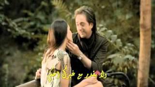 مروان خوري و الين لحود _ بعشق روحك مع الكلمات - YouTube.flv