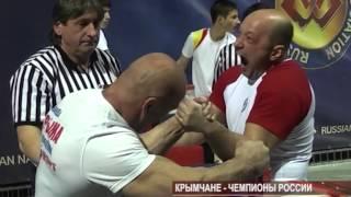 Крымские рукоборцы - чемпионы России среди ветеран