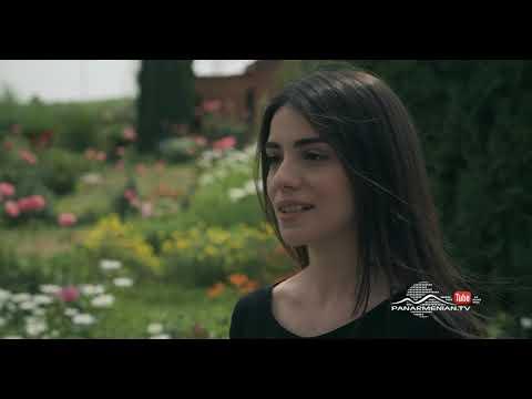 Շիրազի Վարդը, Սերիա 110 / Vard Of Shiraz / Shirazi Vard