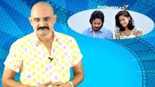 Ainthu Ainthu Ainthu (555) Movie Review | Kashayam with Bosskey | Bharath, Santhanam, Mirthika