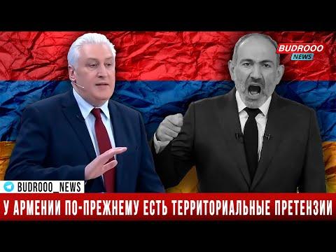 Игорь Коротченко: Отказа Армении от реваншизма и территориальных претензий не произошло