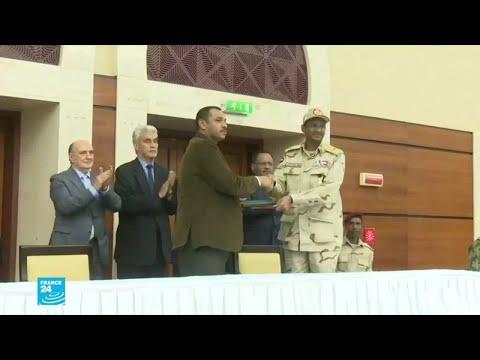 توقيع بالأحرف الأولى على وثيقة الاتفاق السياسي في السودان  - نشر قبل 38 دقيقة