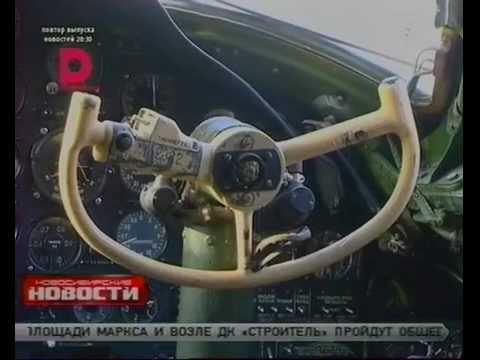 Tu-104 CCCP-42382 (Novosibirsk News)