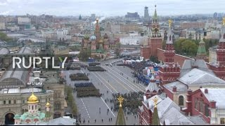 LIVE: Moscow hosts Victory Day parade on Red Square