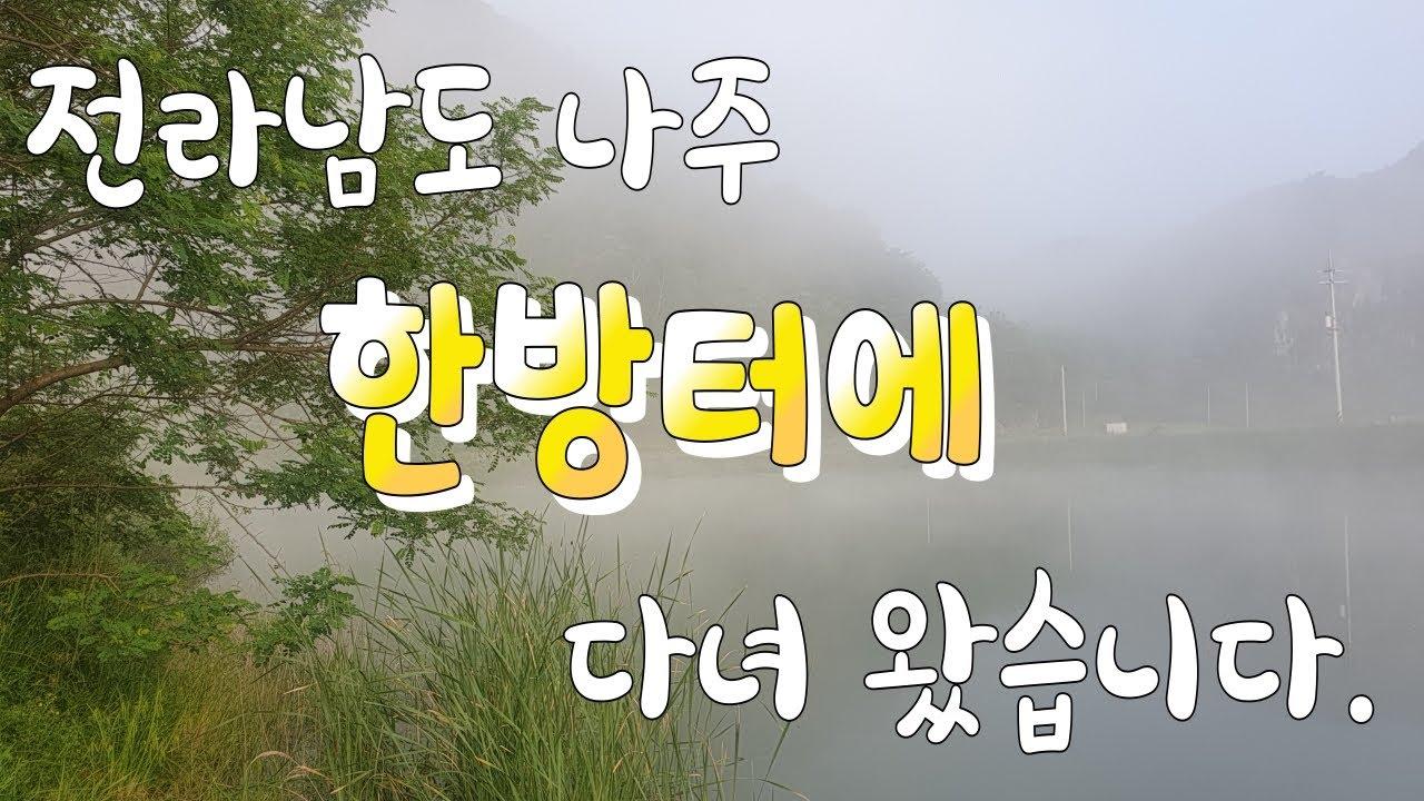 #붕어낚시:) 한방터에서 즐거운 물놀이^^